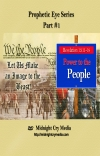 The Prophetic Eye #1 - Power To The People